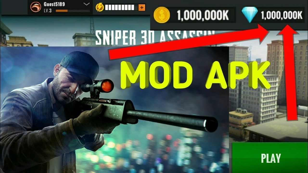 Sniper 3D Assassin MOD