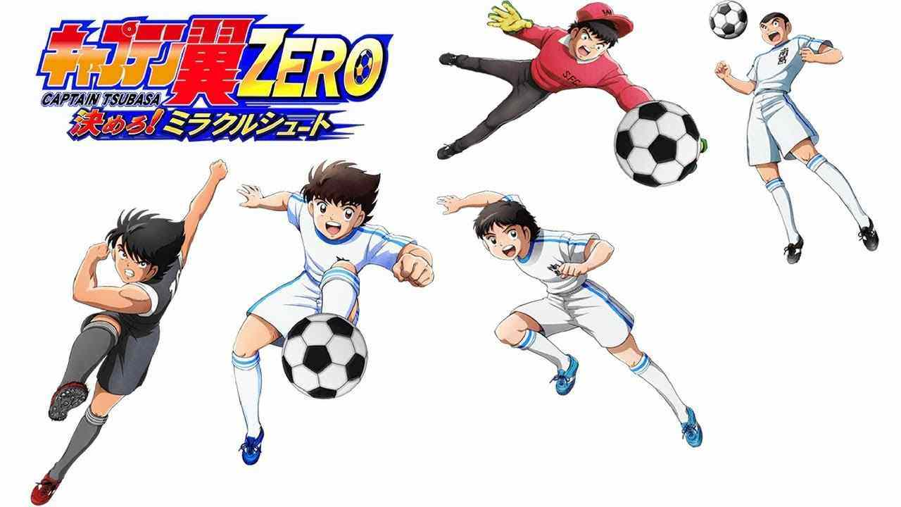 Captain Tsubasa ZERO mod icon
