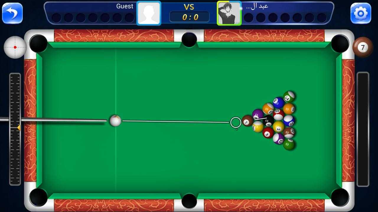 game 8 Ball Pool mod