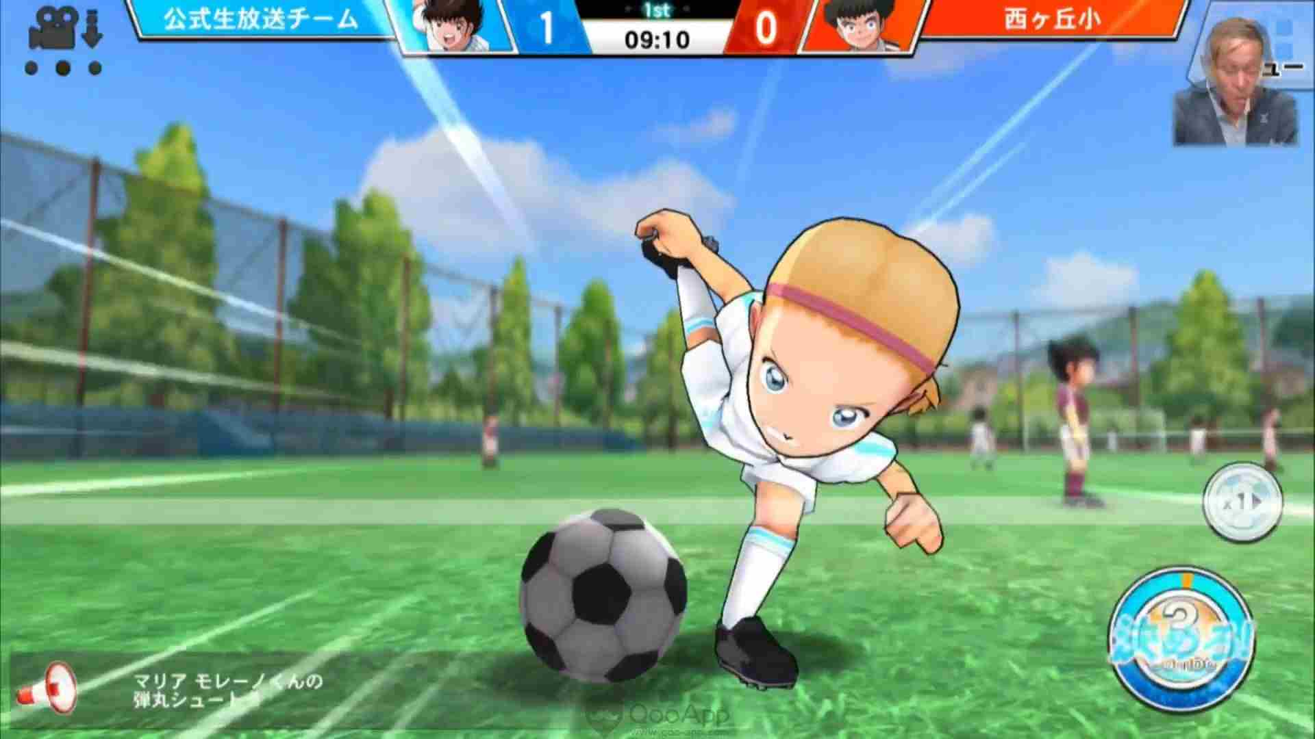 tai game Captain Tsubasa ZERO mod apk
