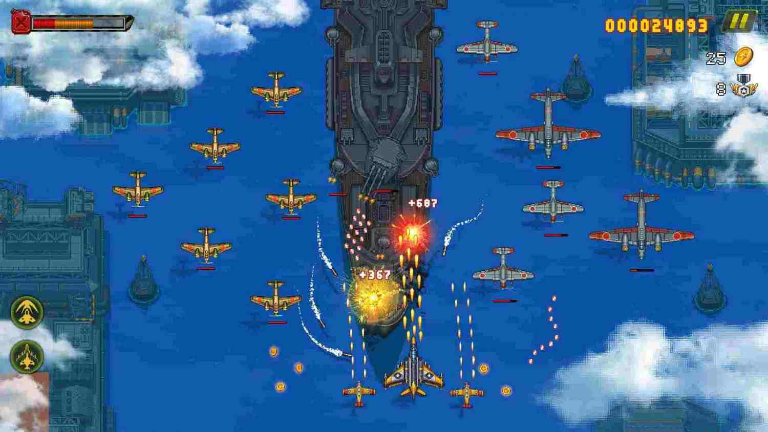 game 1945 Air Force mod hack