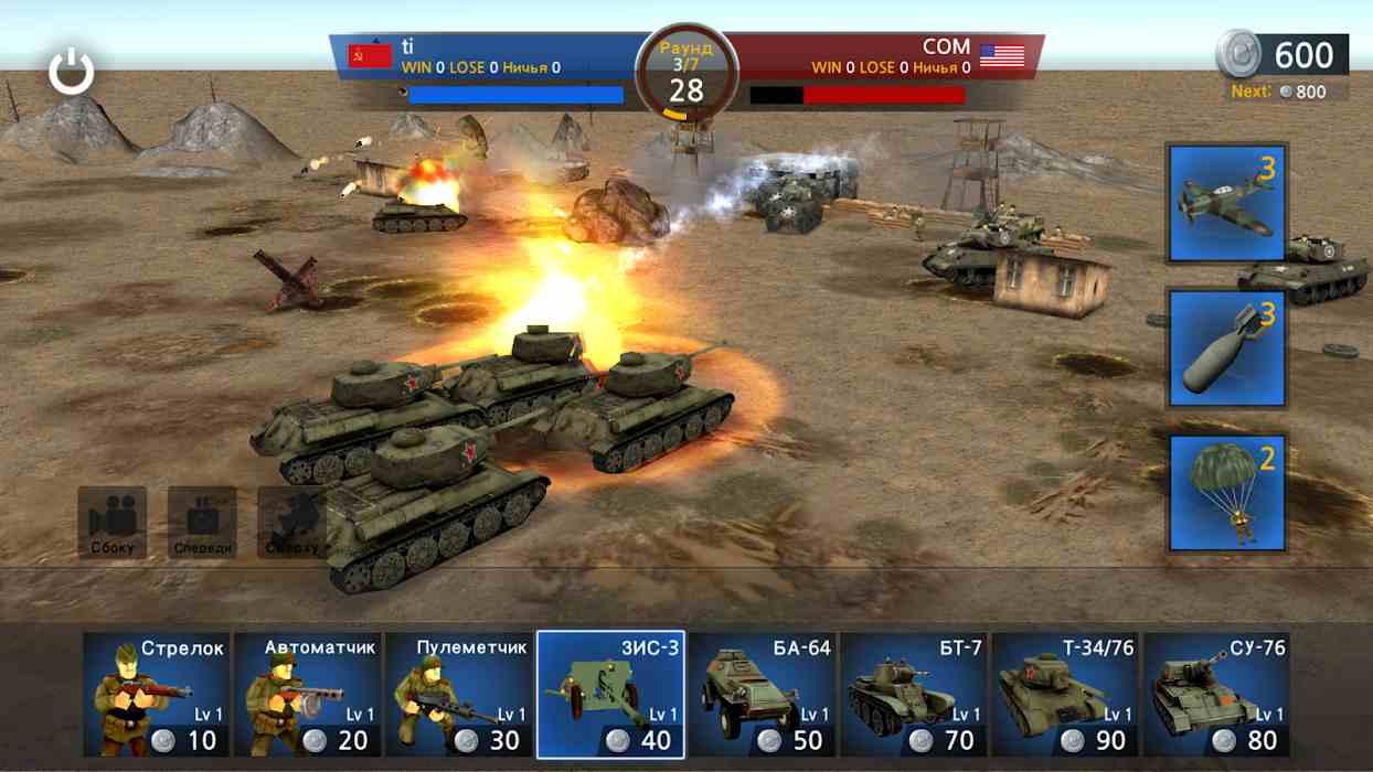 game WW2 Battle Front Simulator mod