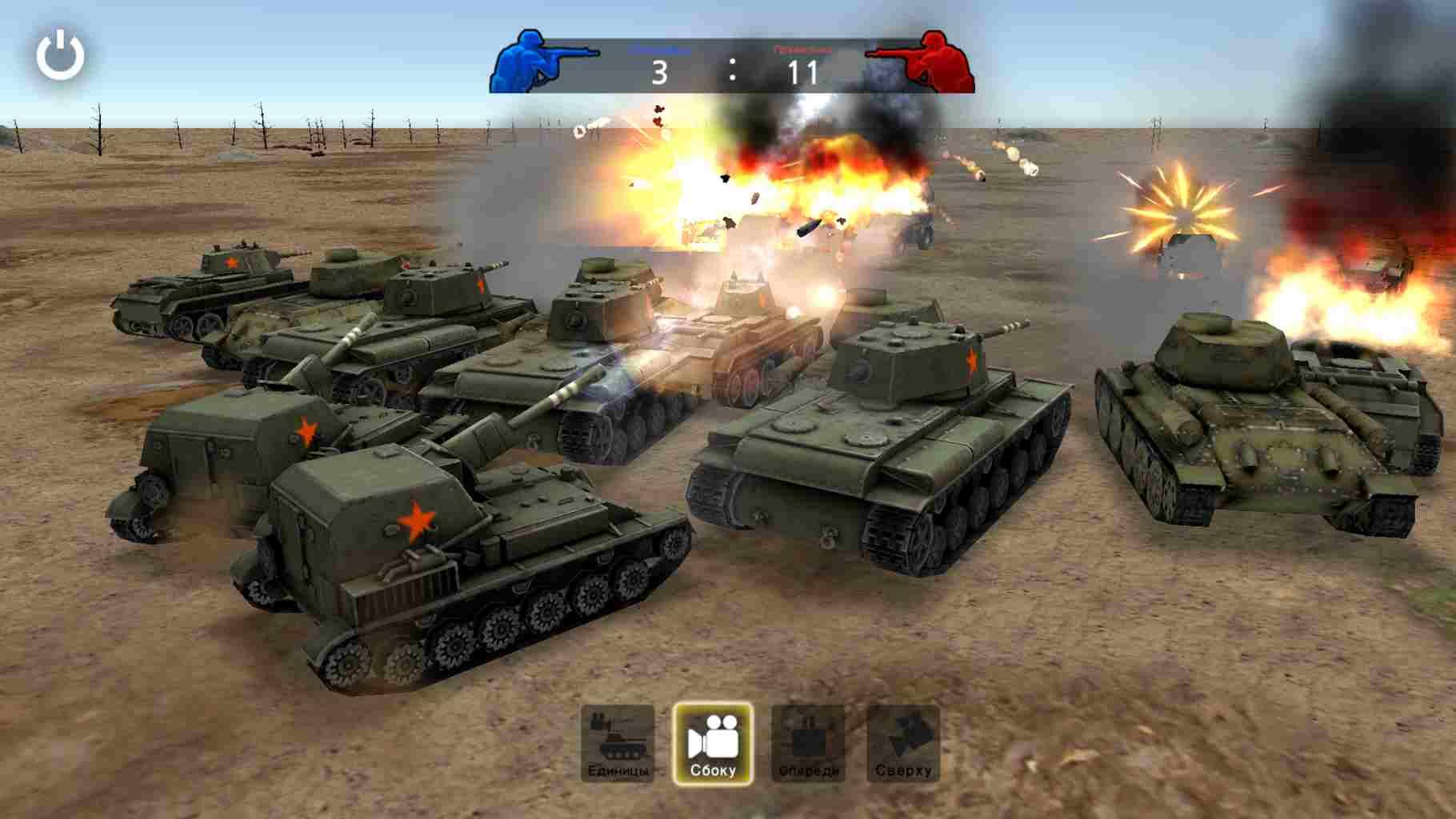 tai game WW2 Battle Front Simulator mod apk