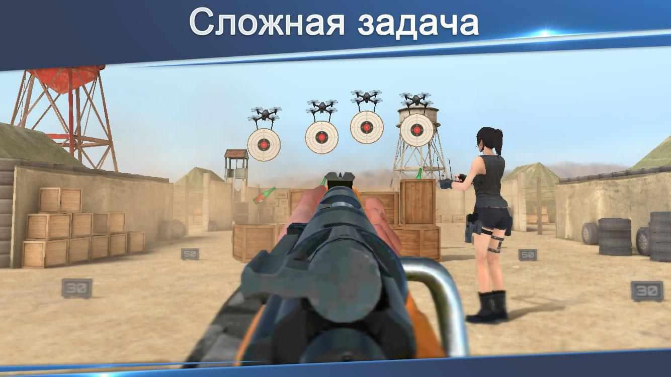 tai game Shooting World mod apk