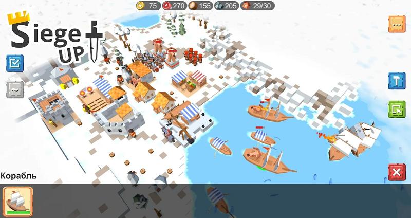 Mod RTS Siege Up
